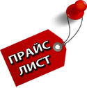 Компьютерщик Кемерово