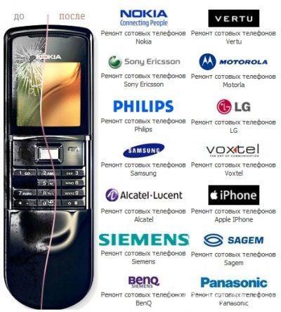 Ремонт мобильных телефонов в Кемерове